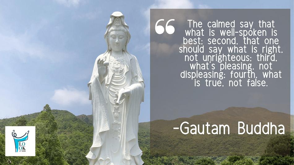 44 Real Lord Gautam Buddha Quotes & Sayings 17
