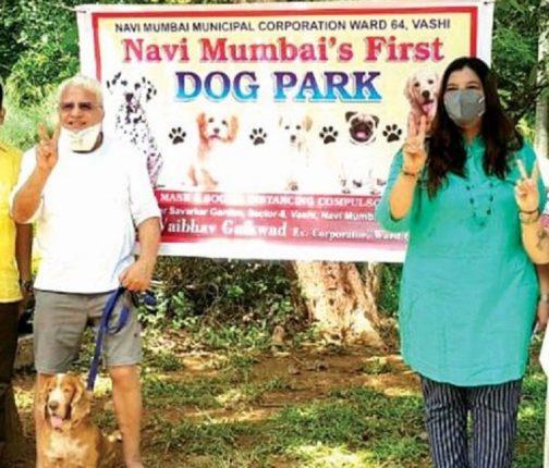Work on Vashi dog park, Navi Mumbai's first such park, commences